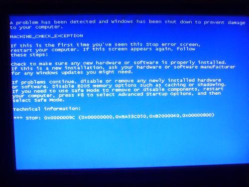 《移动硬盘插电脑后卡死或蓝屏》