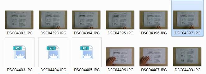 《数据恢复之WINHEX手工修复JPG文件》