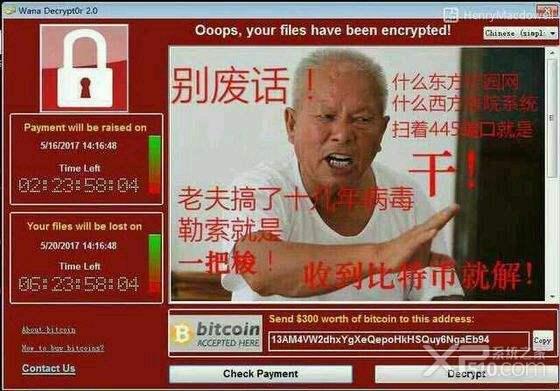 《黑客勒索病毒解密修复恢复案例》