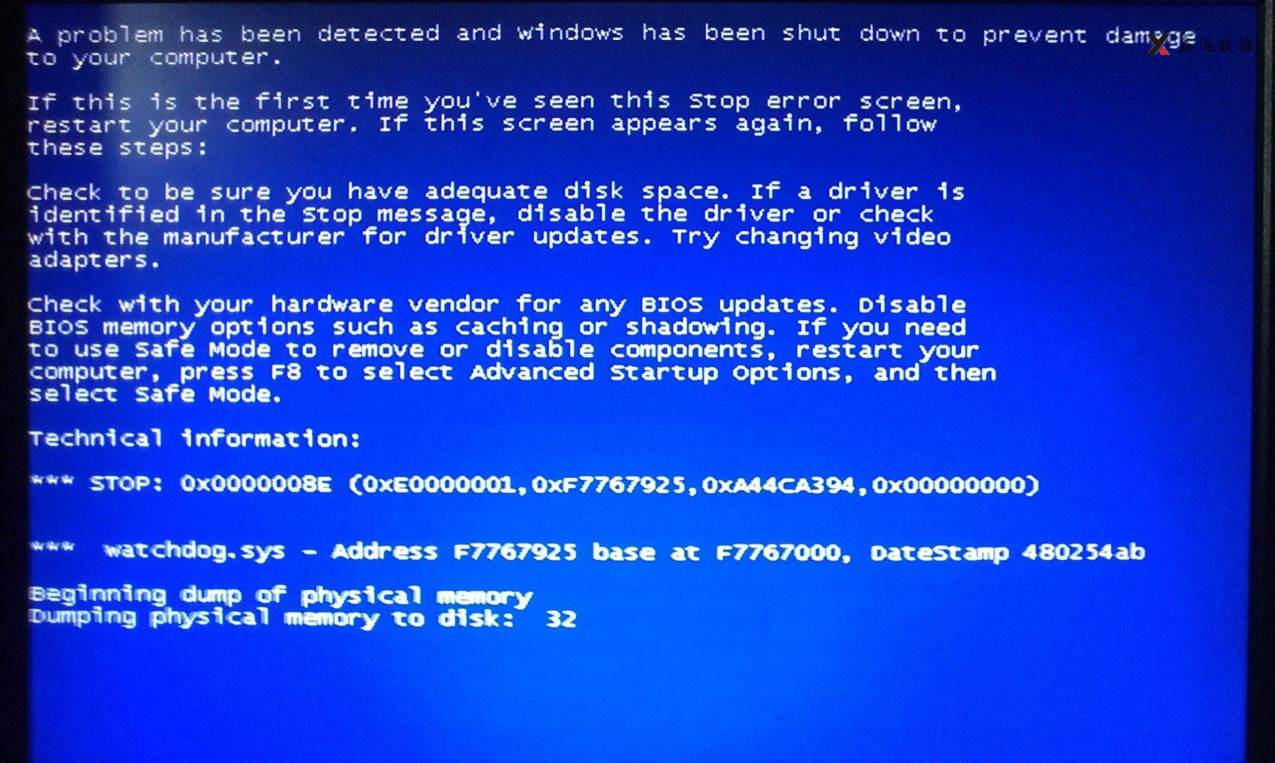 《原平某综合超市服务器硬盘损坏-数据库修复完成》