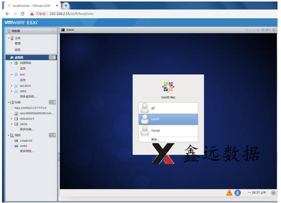 《太原某高新企业ESXi5.5虚拟机VMDK文件丢失恢复成功》